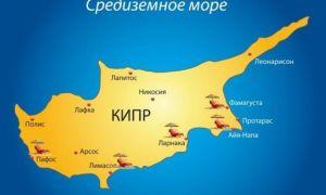 Получение ВНЖ на Кипре
