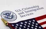 Получение иммиграционной визы в США